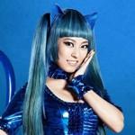 青山恵梨子カワイイ!ボートニャーブルーは女子大生のダンサーだ!