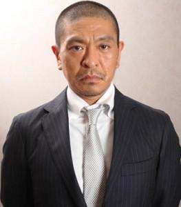 松本人志5