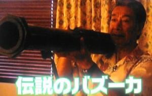高田純次4