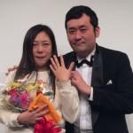 椿鬼奴と結婚するグランジ佐藤の年収に離婚の不安!ヒモか?!