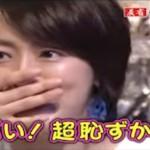 水野裕子は可愛いしイケメンなのに恋愛も結婚も出来ない理由。