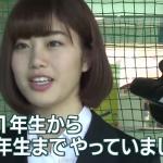 稲村亜美の神スイングとピッチング。なぜグラビアアイドルに?