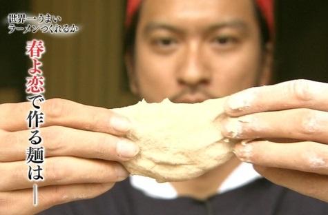 鉄腕ダッシュ ラーメン 麺