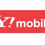 ワイモバイルもiPhoneSEを導入だが通信料以外のデメリットは?