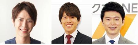 井上貴博 (アナウンサー)の画像 p1_26